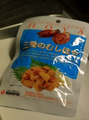 mushihoya20111001-001.JPG