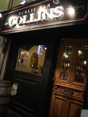 20150210collins-001