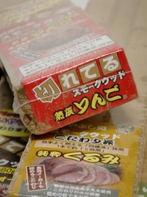 cheese20090910-004.JPG