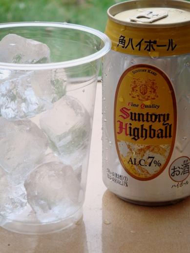 highball20091014-777.JPG