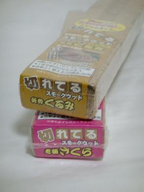 smokewood20090806-001.JPG