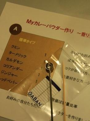 20121004spiceseminer-012