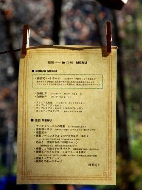 20131130cmokecamp-006