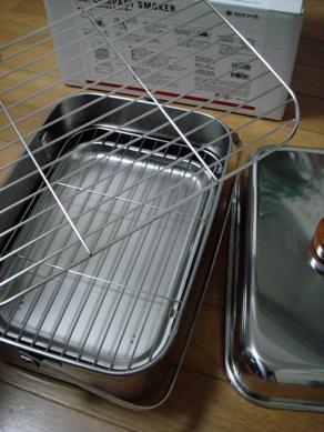 smoker20081201-007.JPG