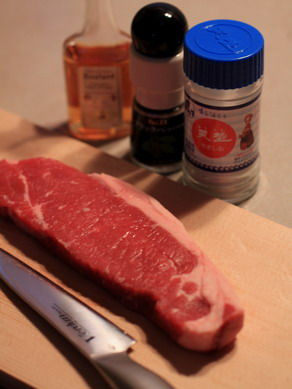 steak20101201-005