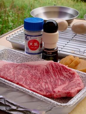 steak20091019-001.JPG