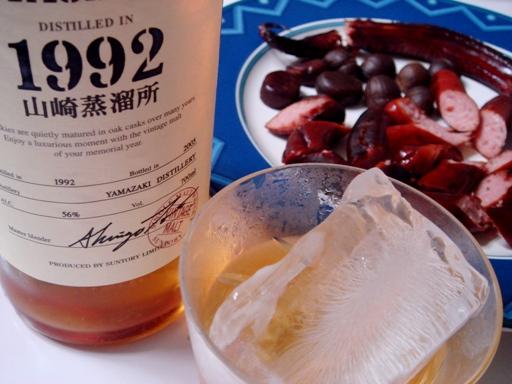 kunsei20061209-777.JPG