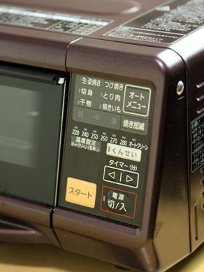 20150915smokeroaster-001