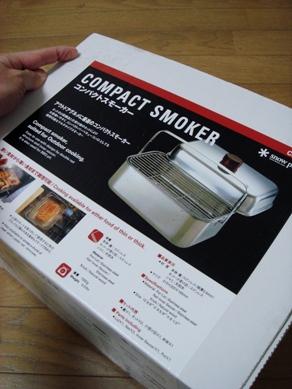 smoker20081201-001.JPG