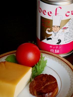 curry20090921-001.JPG
