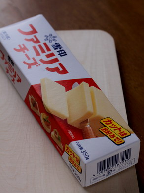 cheese20100415-001