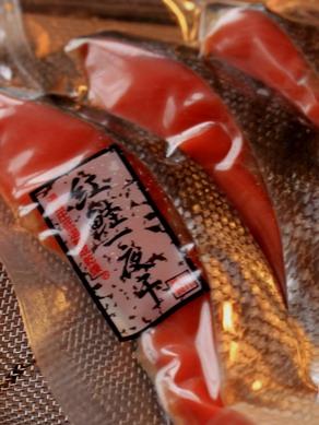 sake20100412-005