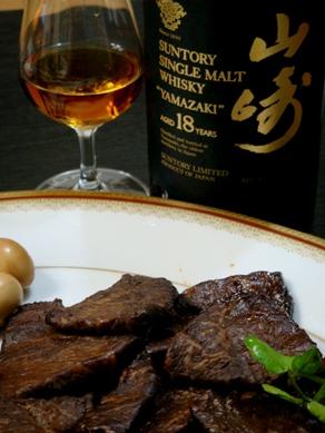 beef20090629-012.JPG