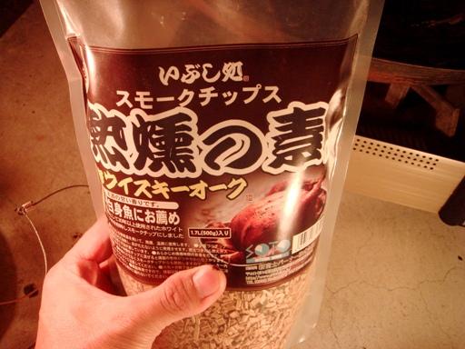 kunsei20080413-002.JPG