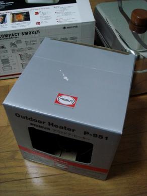heater20081217-001.JPG