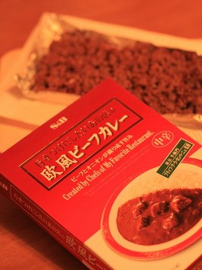 curry20100331-005