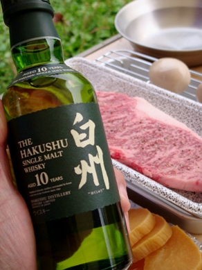 steak20091019-002.JPG