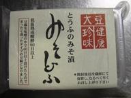 kunsei20060918-100.JPG