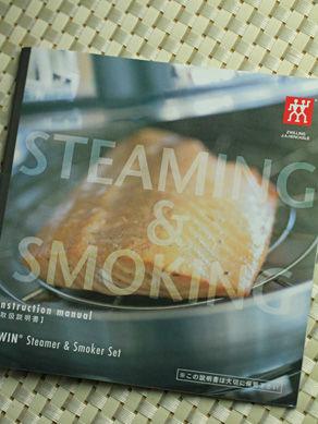 20180327steamer-smoker-set-012