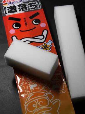 gekiochi20100112-002