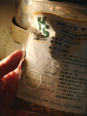 oyster20081215-003.JPG