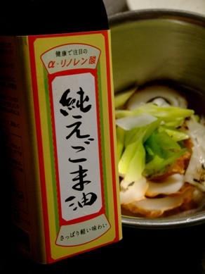 chikuwanegi20091113-002.JPG