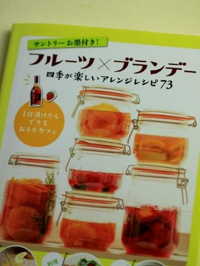 20130625furuburabook2-777