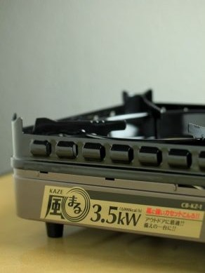 20121204kazemaru-005