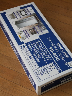 yuni20091225-003