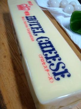 cheese20080530-001.JPG
