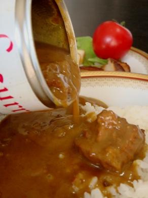 curry20090921-005.JPG