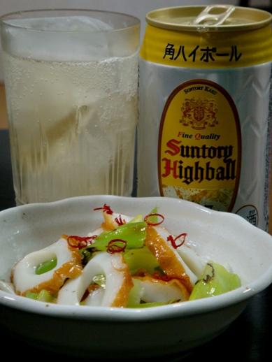 chikuwanegi20091113-777.JPG