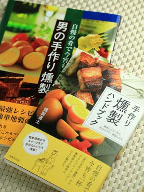 20150815kunseihandbook2-006