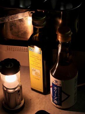 limone20100901-005