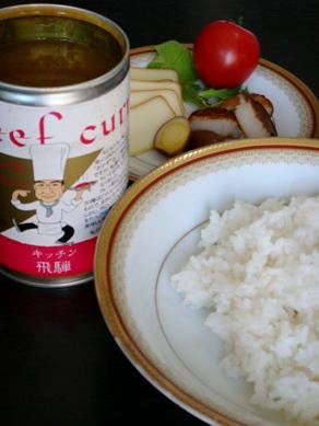 curry20090921-004.JPG