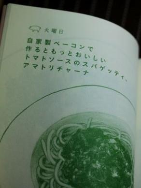 20121002smokekamata-003