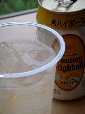 highball20091014-003.JPG