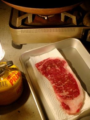 steak20081101-003.JPG