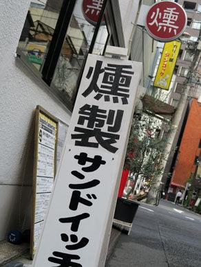 20161021saikunsha-001