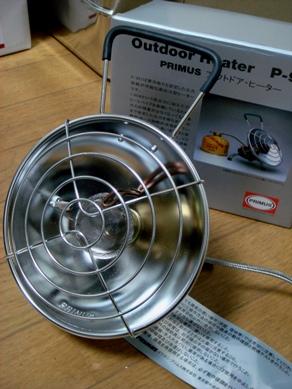 heater20081217-002.JPG