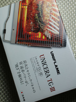 20151103yunicera-001
