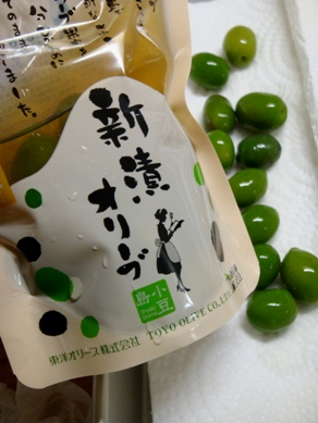 olive20081106-001.JPG