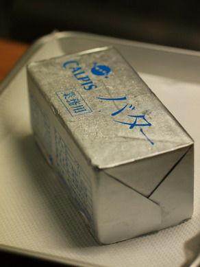 buter20110616-001