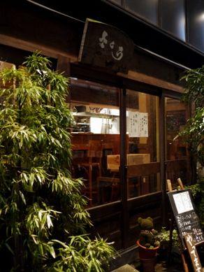 20120117sakura-001.JPG