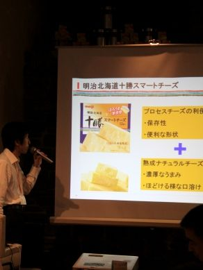 tokachi20100922-001.JPG