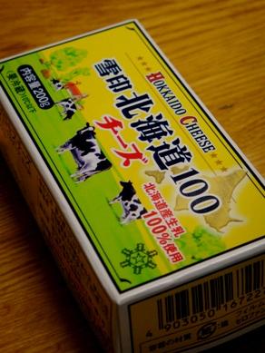 cheese20090914-001.JPG