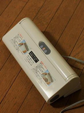 sealer20110107-001