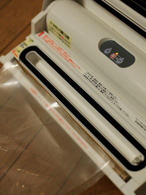 sealer20110107-002