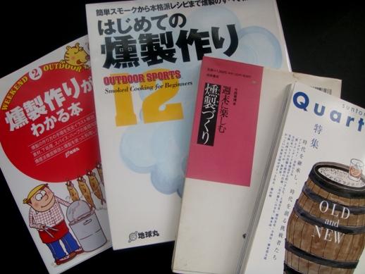 hajimete20080717-777.JPG