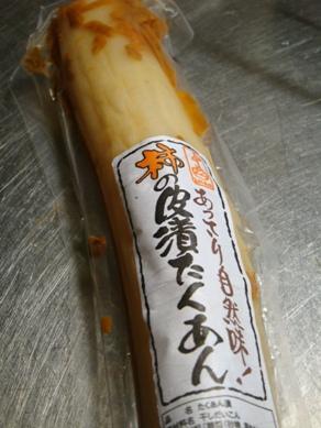 iburigakko20090928-001.JPG